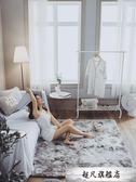 網紅長毛絨扎染漸變地毯臥室客廳茶幾滿鋪床邊長方形地墊-超凡旗艦店