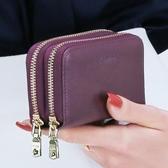 KIMO新款男女式卡包 女真皮歐美多功能零錢包硬幣包牛皮小卡夾