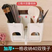 筷子筒壁掛式瀝水筷籠吸盤廚房置物創意盒家用 DN2102【Pink中大尺碼】TW