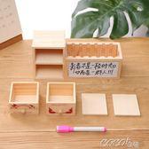 筆筒 環保多功能創意筆筒木質白板時尚桌面收納盒 帶雙層抽屜 coco衣巷