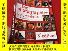 二手書博民逛書店Tout罕見photographier:攝影類 閱圖Y21156