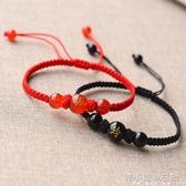 天然瑪瑙情侶手錬一對可刻字紅繩手錬男女手工編織手繩學生飾品 韓小姐