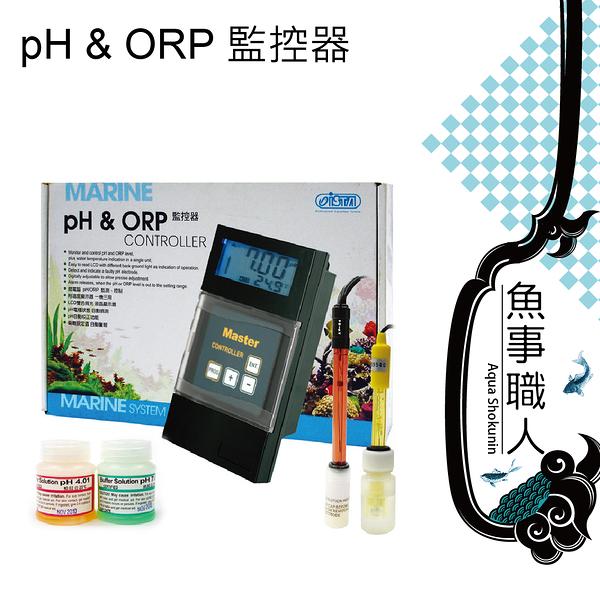伊士達ISTA【PH&ORP監控器(不附電極)】水質監測 控制PH值 魚缸酸鹼  I-855 魚事職人