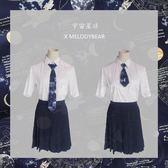 【音熊】宇宙星球日本進口燙銀布制手作領結免打小領帶JK制服男女   麥吉良品