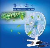 車載風扇12v24v伏搖頭汽車用小電扇貨車卡車冷氣大風力制冷靜音(中秋烤肉鉅惠)