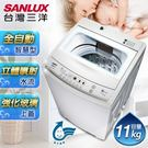 【台灣三洋SANLUX】 媽媽樂11kg單槽洗衣機 ASW-110HTB