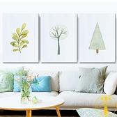 1副 客廳裝飾畫沙發背景墻掛畫墻畫簡約臥室壁畫麋鹿【雲木雜貨】