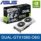 【免運費】ASUS 華碩 DUAL-GTX1060-O6G 顯示卡 - 雪原豹 6GB GDDR5