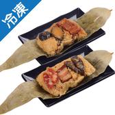 佳佳山珍海味雙寶粽禮盒3粒/盒【愛買冷凍】