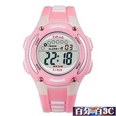 兒童手錶 女孩男孩防水夜光電子錶 小孩學生數字式可愛男女童 百分百