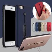 蘋果 iPhoneX iPhone8 Plus iPhone7 Plus iPhone6s 手機殼 保護殼 支架 指環 防摔 百變雷神系列