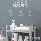 浴室衛生間置物架洗涑臺放洗發水沐浴露用品的架子落地廁所收納架 OO3632【甜心小妮童裝】