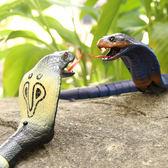 正品遙控毒蛇動物送兒童男禮物新奇玩具仿真蛇整蠱嚇人玩具電蛇王【新店開業八八折鉅惠】