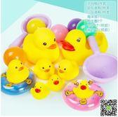 嬰兒寶寶洗澡玩具小黃鴨男孩女孩兒童浴缸戲水捏捏叫小鴨子小烏龜 小天使