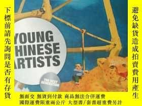 二手書博民逛書店YOUNG罕見CHINESE ARTISTS -THE NEXT