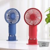 手持小風扇usb迷你靜音可充電風扇便攜式隨身【小檸檬3C】