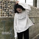 日韓女裝學生字母印花寬鬆長袖T恤套頭長袖上衣熱賣夯款【全館85折】