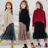 女童半身裙春秋裝紗裙秋冬兒童短裙長裙【淘夢屋】
