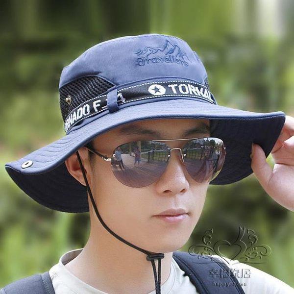 戶外登山旅游防曬太陽帽透氣漁夫帽男沙灘遮陽帽青年釣魚帽子【1件免運】