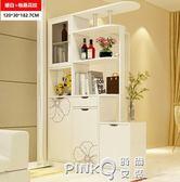 酒櫃進門玄關櫃靠墻客廳屏風簡約現代門廳櫃小戶型歐式鞋櫃隔斷櫃