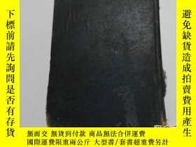 二手書博民逛書店射熱烹飪法Radiation罕見Cookery Book(民國版