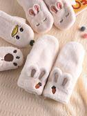 手套女冬季保暖加絨加厚棉可愛韓版卡通學生軟妹日系防寒毛絨掛脖