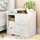 簡約現代床頭櫃經濟型收納櫃簡易臥室置物櫃櫃子床邊櫃小櫃子igo 西城故事