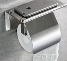紙巾盒 卡貝不銹鋼打孔式衛生間廁所紙巾盒防水浴室手紙卷紙抽紙衛生紙盒 3C優購
