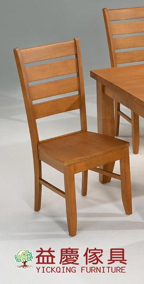 【大熊傢俱】CK300S 餐椅 餐桌椅 書桌椅 椅子 現貨 數千坪展示場