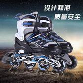 直排輪 炫酷熊溜冰鞋兒童全套裝男女旱冰輪滑鞋直排輪可調3-4-5-6-8-10歲
