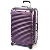 eminent 雅仕 - 28吋德國拜耳PC行李箱-三色可選紫