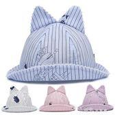 寶寶漁夫帽春秋大耳朵盆帽女孩可愛公主帽女童太陽帽遮陽帽棉帽子 小確幸生活館