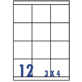 Unistar 裕德3合1電腦標籤紙 (42)US4279 12格 (100張/盒)
