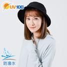 UV100 防曬 抗UV-防潑水短帽眉漁夫帽