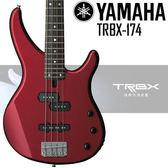 【非凡樂器】YAMAHA TRBX174 BASS 電貝斯套組【含超值配件組】紅色全新上市