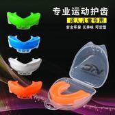 牙套 BN護齒拳擊護齒散打硅膠NBA籃球牙套成人兒童泰拳護齒配盒子 開學季特惠
