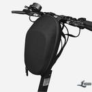 單車包電動折疊自行車把包硬殼平衡車車頭包【邻家小鎮】