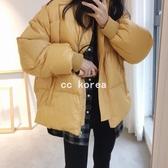 保暖羽絨棒球外套 CC KOREA ~ Q25766
