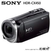 SONY CX450 攝影機 贈64GB記憶卡+副電+攝影包 一年保固 繁體中文平輸