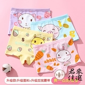 女童內褲純棉平角褲頭寶寶幼兒童平角款【君來佳選】