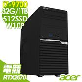 【現貨】ACER VM6660G 獨顯繪圖雙碟 i7-9700/GTX2070-8G/32GB/512SSD+1TB/650W/W10P/Veriton M/特仕)