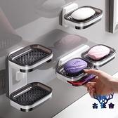 肥皂盒吸盤壁掛式創意瀝水架家用香罩個性免打孔香皂架【古怪舍】