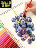 直銷輝柏嘉48色60色水溶性彩鉛手繪美術用品專業填色繪圖彩色鉛筆