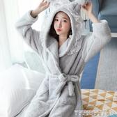 浴袍 性感法蘭絨睡袍女士秋冬季睡衣長袖可愛浴袍加厚珊瑚絨家居服保暖