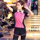 瑜珈服 女夏天時尚跑步健身套裝網紅專業高端瑜珈健身房運動套裝女【原本良品】
