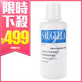 Saugella賽吉兒 PH3.5菁萃潔浴凝露(日用型) 500ml【BG Shop】私密頂級保養