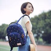 學院風帆布雙肩包小清新中學生校園書包潮流簡約大容量背包深藍小花小號