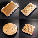 茶盤 天喜茶盤家用功夫茶具托盤竹茶臺茶托現代簡約套裝瀝水盤小型茶海禮物-快速出貨