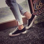 春季韓版男鞋秋季帆布鞋男休閒鞋男生低筒潮鞋子男士布鞋學生板鞋 降價兩天