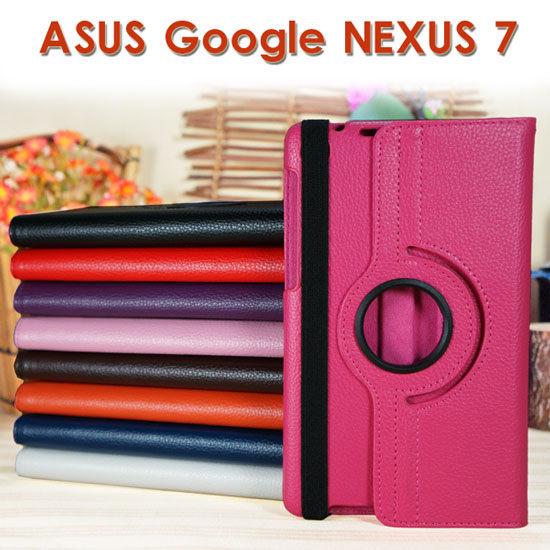 【清倉拍賣、旋轉】華碩 ASUS Google NEXUS 7 二代 K008 平板 荔枝紋皮套/書本式保護套/側掀保護殼/支架